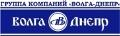 Мы работали с Волга Днепр